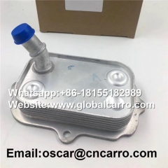 24101562 For Chevrolet Cruze Sonic Oil Cooler